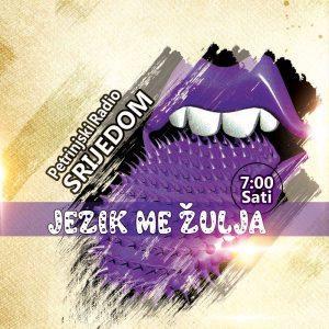 Jezik-Me-Žulja